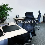 regus-business-center
